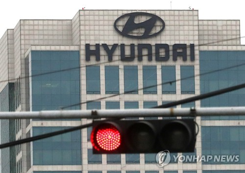 Hyundai Motor Q3 net dips 16 pct on China setback