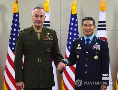 Allies agree to deal sternly with N. Korea's provocation
