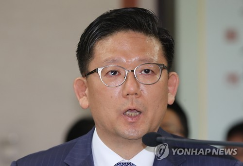 Senior prosecutor to be questioned as suspect in election-meddling scandal