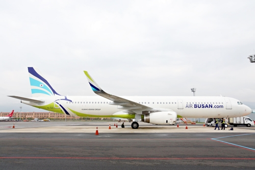 Air Busan adds Busan-Vientiane route