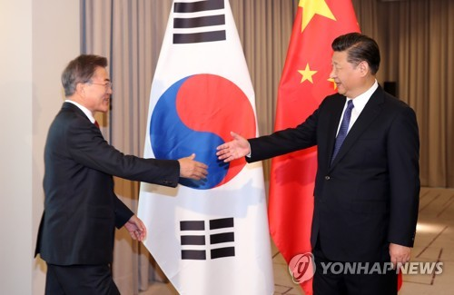 S. Korea, China agree to bring exchange, cooperation back onto 'normal' track