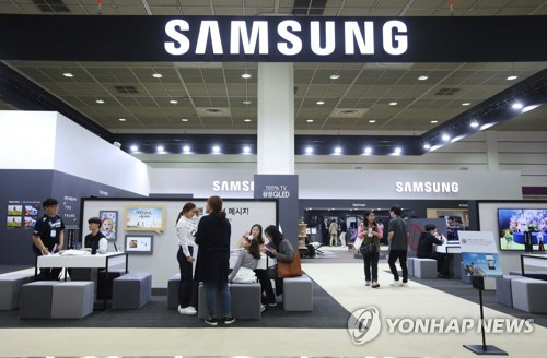 Samsung tops global smartphone market in Q3
