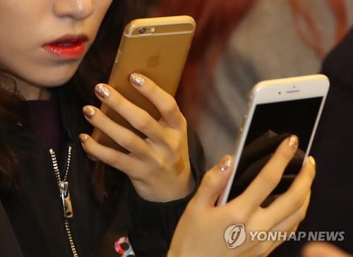 iPhone 8 sales kicks off in S. Korea amid lukewarm response