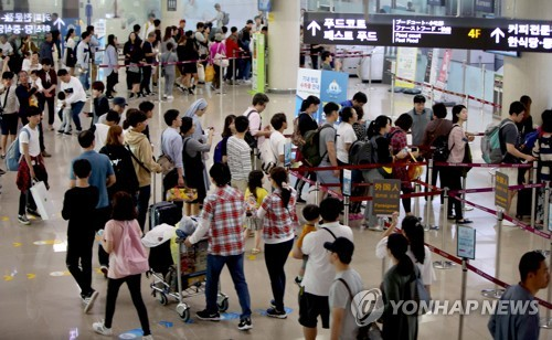 3 S. Korean retail giants apply for duty-free license in Jeju airport