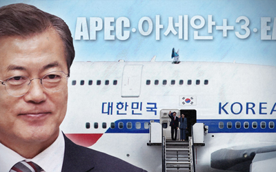 S. Korean president to embark on three-nation Southeast Asia trip