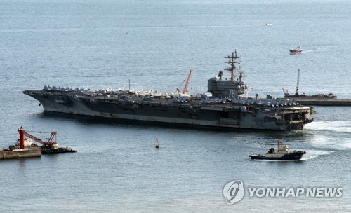 Three U.S. aircraft carriers set for joint drill near Korea