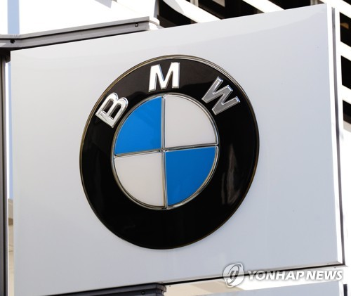 BMW stops selling 7 models due to document errors