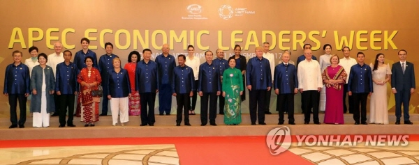 S. Korean president to attend APEC summit, meet Chinese, Vietnamese leaders
