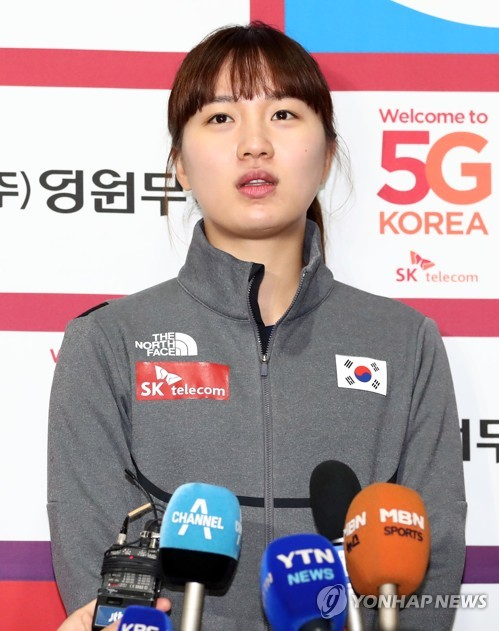 S. Korea picks up team sprint bronze at Speed Skating World Cup