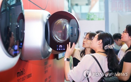 Dongbu Daewoo's mini washers sold out during China's shopping festival