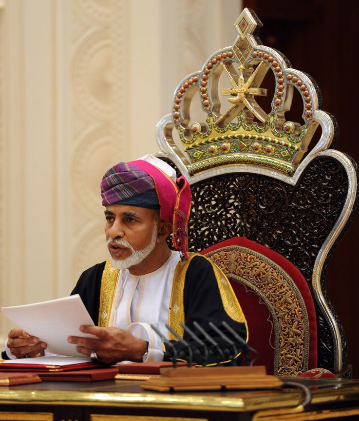 Sultanate of Oman celebrates the 47th National Day on November 18