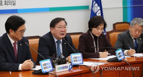 Ruling camp reiterates vow to establish agency probing corruption involving senior officials