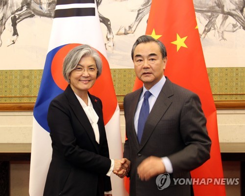 S. Korea, China agree to push for Moon's state visit to Beijing in Dec.