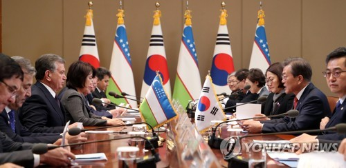 S. Korea agrees to provide $2.5 bln worth of support to Uzbekistan