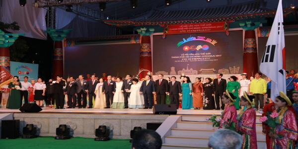 Ho Chi Minh-Gyeongju World Culture Expo 2017 a great success