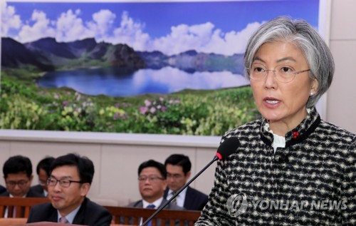 FM dismisses Chinese media's calls to restrict THAAD operations