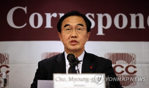 N.K. may announce completion of nuke force within 1 year: Seoul official