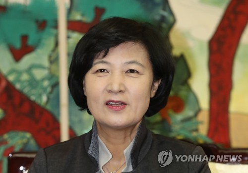 Ruling party chief departs for China for talks on N.K. threats, bilateral ties