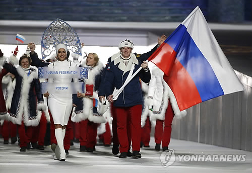 S. Korea encourages Russians to compete in PyeongChang as neutrals