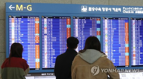 Foggy conditions force cancellations, delays at Incheon International Airport