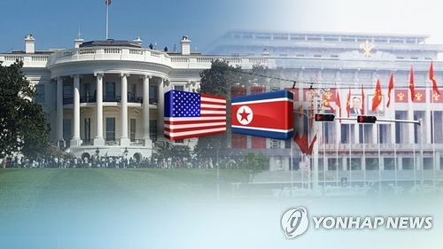 N. Korea likely to explore possibility of talks with U.S. in 2018: ministry