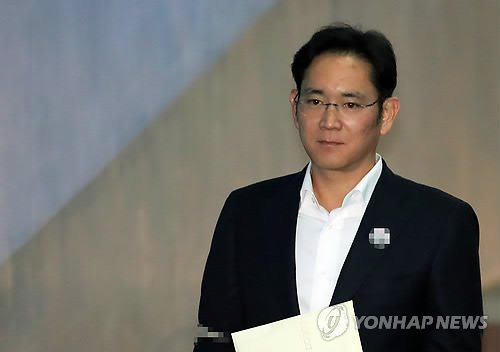 Prosecutors expected to seek heavy sentence for Samsung heir in appeals trial