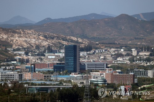 Closure of Kaesong complex unilaterally ordered by ex-leader Park: panel