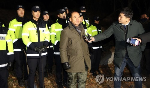 Police find body of missing girl on hillside in Gunsan
