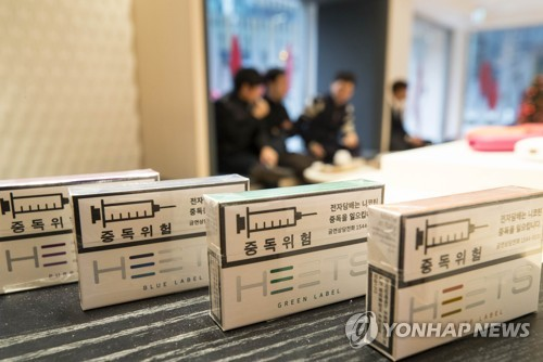 S. Korea's cigarette imports soar on iQOS popularity