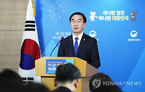 S. Korea offers high-level talks with N.K. next week