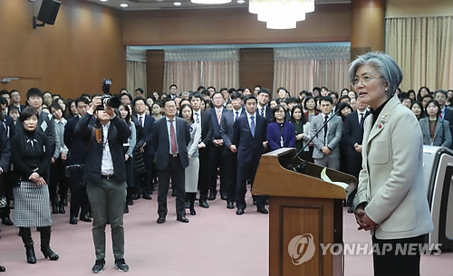 FM says more global coordination needed to brace for thaw in inter-Korean ties