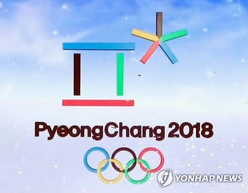IOC 'welcomes' Koreas' interest in talks on North's participation in PyeongChang 2018