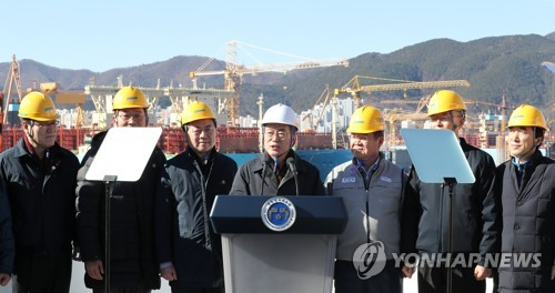 Moon vows support, efforts to revitalize shipbuilding industry