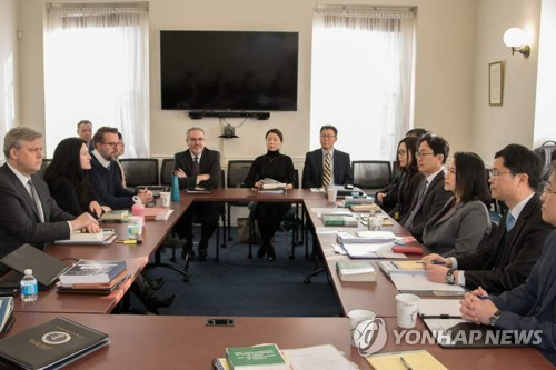 S. Korea, U.S. conclude 1st meeting on amending free trade deal
