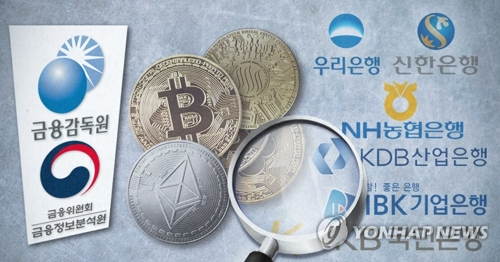 S. Korea to inspect cryptocurrency accounts at major banks