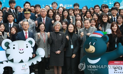 S. Korea hopes to drive peace momentum beyond PyeongChang: FM