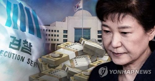 Prosecutors seek court order to freeze ex-president's assets over NIS bribery