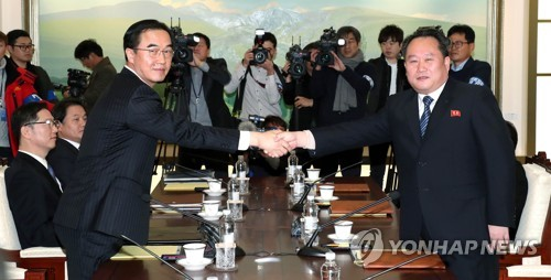 N. Korea offers to send high-level delegation to PyeongChang