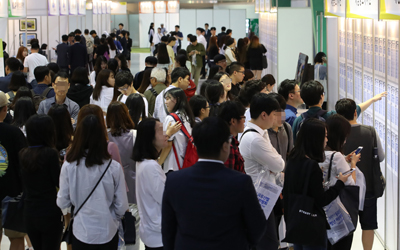 S. Korea's jobless rate edges up in December
