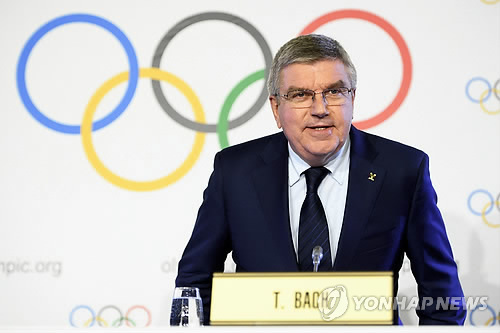 IOC hails N. Korean participation in PyeongChang Olympics