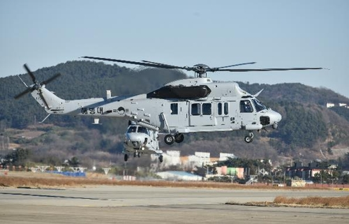 S. Korea's Marine Corps gets first multirole choppers