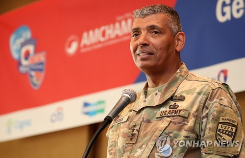 USFK chief sounds cautious note on N. Korea's peace overture