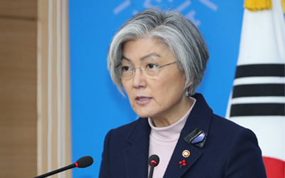 S. Korea's FM to attend Vancouver meeting to discuss N.K. issues