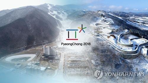 N.K Olympic participation to ease tensions, S. Korean presidential office says