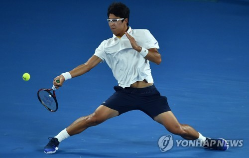 S. Korean sensation Chung Hyeon bows to Roger Federer at Australian Open