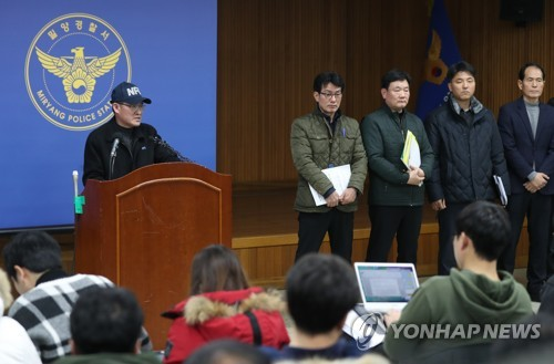 Faulty wiring in hospital ceiling may be cause of Miryang blaze: police