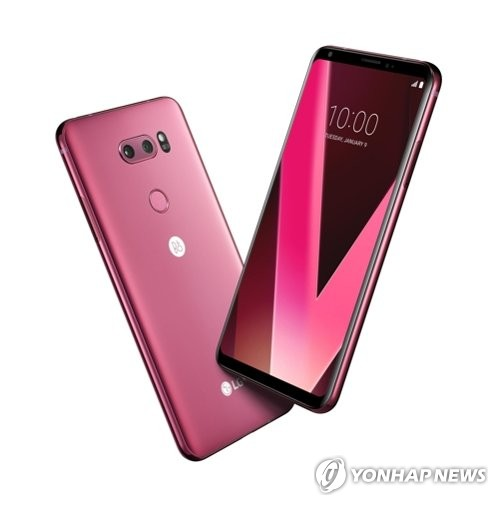 LG Electronics strengthens V30 phone lineup to increase sales