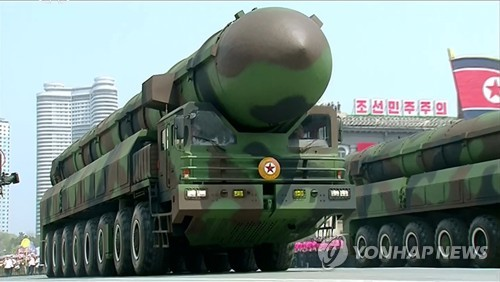 S. Korean military expects 'similar pattern' of N. Korea's military parade