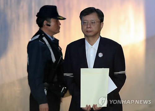 Prosecutors demand 8-year jail term for ex-Park aide in influence-peddling scandal
