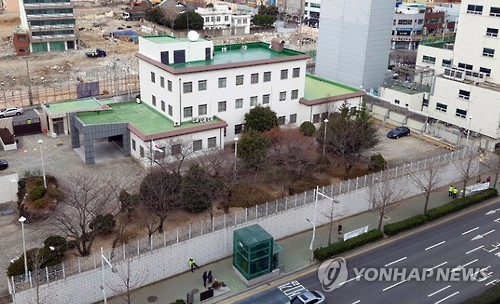 Man found dead at Japanese Consulate General in Busan